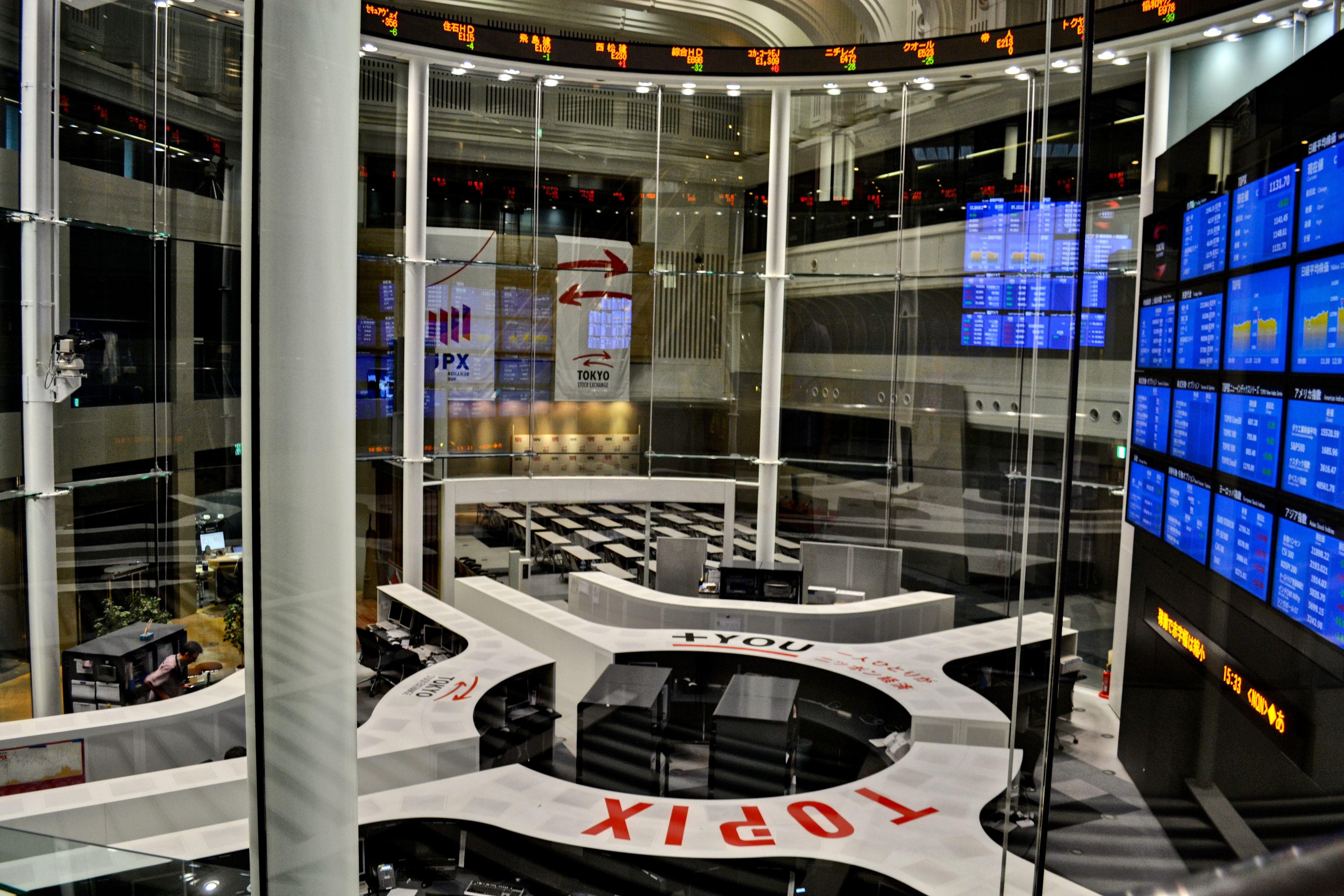 Tokyo Stock Exchange Tokyo Japan Zoom Focus Photography